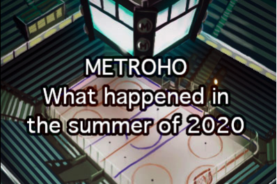 What happened with METROHO in the summer?